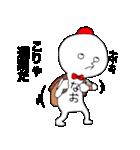 なおちゃん!(個別スタンプ:35)