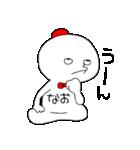 なおちゃん!(個別スタンプ:36)