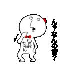なおちゃん!(個別スタンプ:39)