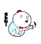 なおちゃん!(個別スタンプ:40)