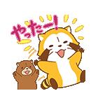 ラスカル&タンガ☆ポップアップスタンプ(個別スタンプ:01)