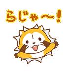ラスカル&タンガ☆ポップアップスタンプ(個別スタンプ:02)