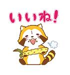 ラスカル&タンガ☆ポップアップスタンプ(個別スタンプ:03)