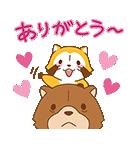 ラスカル&タンガ☆ポップアップスタンプ(個別スタンプ:04)