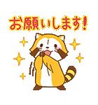 ラスカル&タンガ☆ポップアップスタンプ(個別スタンプ:05)