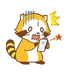 ラスカル&タンガ☆ポップアップスタンプ(個別スタンプ:06)