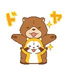 ラスカル&タンガ☆ポップアップスタンプ(個別スタンプ:07)
