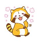 ラスカル&タンガ☆ポップアップスタンプ(個別スタンプ:09)