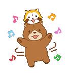 ラスカル&タンガ☆ポップアップスタンプ(個別スタンプ:10)