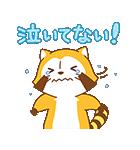 ラスカル&タンガ☆ポップアップスタンプ(個別スタンプ:13)