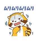 ラスカル&タンガ☆ポップアップスタンプ(個別スタンプ:15)