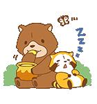 ラスカル&タンガ☆ポップアップスタンプ(個別スタンプ:16)