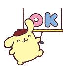 ポムポムプリン飛び出すポップアップ☆(個別スタンプ:1)