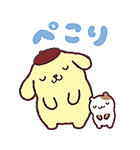 ポムポムプリン飛び出すポップアップ☆(個別スタンプ:7)