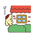 ポムポムプリン飛び出すポップアップ☆(個別スタンプ:8)
