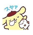 ポムポムプリン飛び出すポップアップ☆(個別スタンプ:10)
