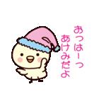 あけみ専用(個別スタンプ:01)