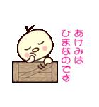 あけみ専用(個別スタンプ:03)