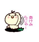 あけみ専用(個別スタンプ:04)
