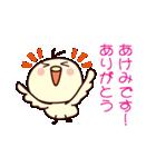 あけみ専用(個別スタンプ:05)