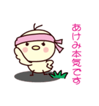 あけみ専用(個別スタンプ:08)