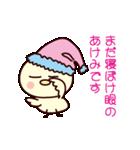 あけみ専用(個別スタンプ:09)