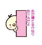 あけみ専用(個別スタンプ:10)