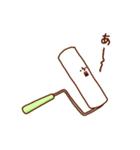 コロクリさん(個別スタンプ:04)