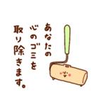 コロクリさん(個別スタンプ:05)