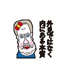 哲学者シュナウザー(個別スタンプ:24)