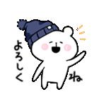 帽子ろくま(個別スタンプ:01)