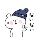 帽子ろくま(個別スタンプ:02)