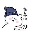 帽子ろくま(個別スタンプ:04)