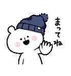 帽子ろくま(個別スタンプ:05)