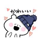 帽子ろくま(個別スタンプ:07)