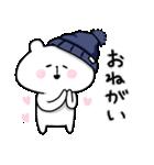 帽子ろくま(個別スタンプ:08)