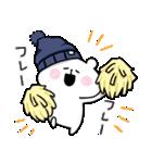 帽子ろくま(個別スタンプ:09)