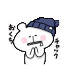 帽子ろくま(個別スタンプ:11)