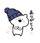 帽子ろくま(個別スタンプ:12)