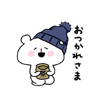 帽子ろくま(個別スタンプ:13)