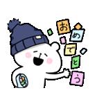 帽子ろくま(個別スタンプ:14)