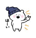 帽子ろくま(個別スタンプ:15)