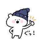 帽子ろくま(個別スタンプ:18)