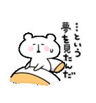 帽子ろくま(個別スタンプ:19)