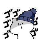 帽子ろくま(個別スタンプ:21)