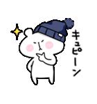 帽子ろくま(個別スタンプ:23)
