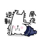 帽子ろくま(個別スタンプ:24)