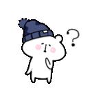 帽子ろくま(個別スタンプ:26)