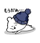 帽子ろくま(個別スタンプ:27)