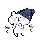 帽子ろくま(個別スタンプ:28)